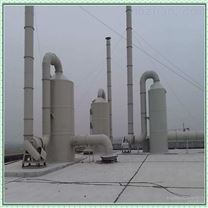 塑料废气处理塔