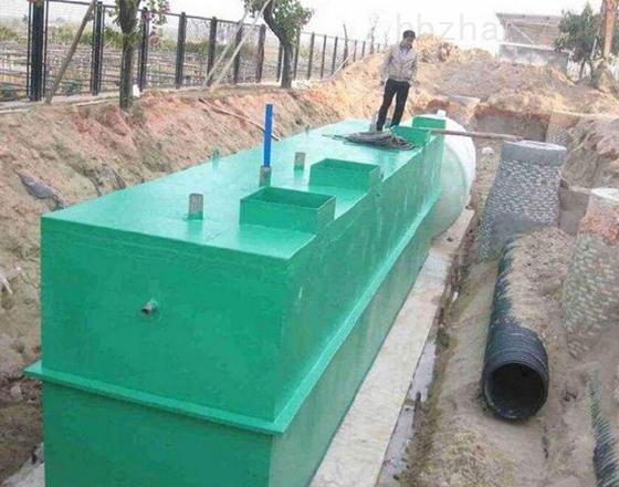 供应农村生活污水处理设备