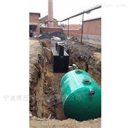 小型研磨酸洗废水处理设备