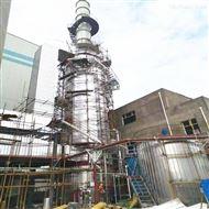 hz-66供应窑厂脱硫塔净化器