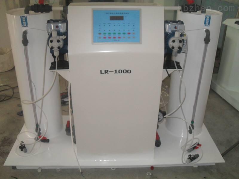 医院污水处理设备设计