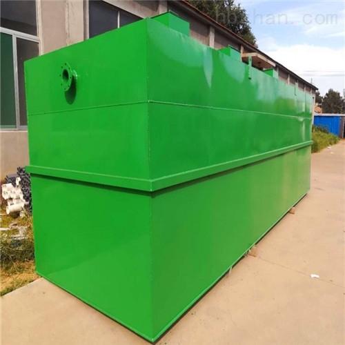 新建洗涤污水处理设备供应商