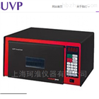 美国UVP CL-1000M紫外交联仪(开门型)