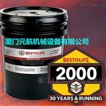 BESTOLIFE 2000润滑脂\ 20.41kg千克/桶现货