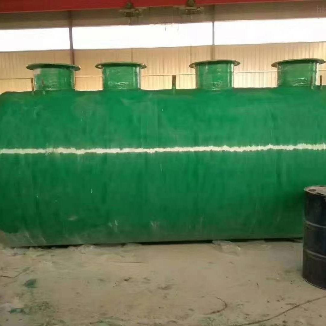 昭通脱硫废水混凝一体化设备生产厂家