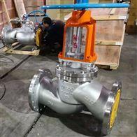 YJ41W不锈钢氧气专用截止阀