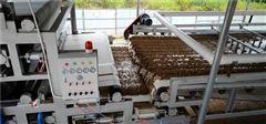 安徽砂石场污水处理设备效果