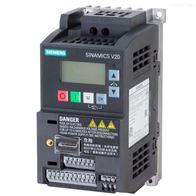 6SL3210-5BB17-5UV0西门子V20变频器