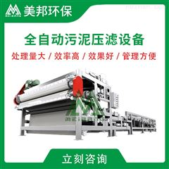宁夏煤矿泥浆处理设备质量好