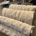 齐全帆布面粉卸料除尘耐酸碱伸缩布袋生产批发