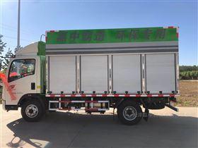 TJZ5100TWC-20泥浆污水处理车