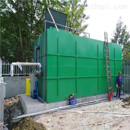 北流市一体化屠宰厂废水处理装置