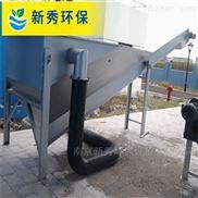 LSSF-420不锈钢砂水分离器