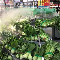 超市水果蔬菜加湿雷竞技官网app
