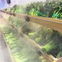 超市蔬菜加湿雷竞技官网app 超声波加湿器