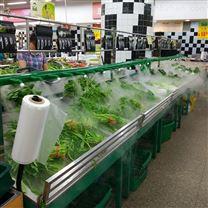 超市蔬菜货架加湿器