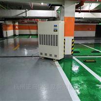 地坪漆施工要控湿,环氧地坪施工型抽湿机