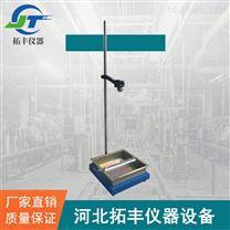 石膏板抗冲击强度测定仪