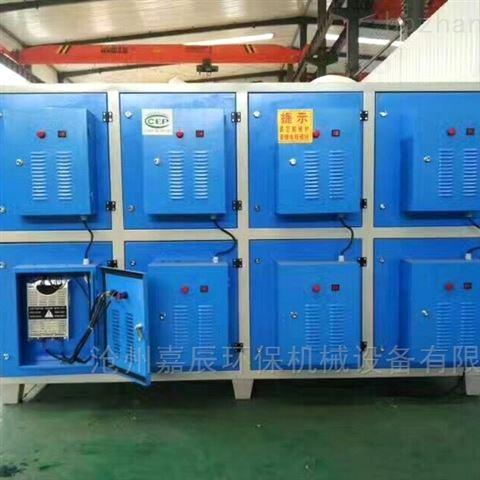 工业除烟除味等离子废气处理设备