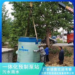 毕节污水提升泵站报价