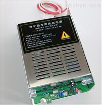 餐饮油烟净化器专用高压电源