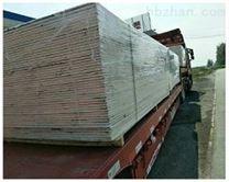 贵州16MM玻镁板阻尼隔音板石膏板