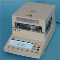 DS100,DS100A,DS100B电子卤素水份测定仪