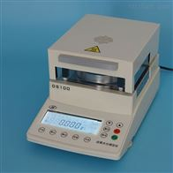上海豪晟電子鹵素水份測定儀DS100/DS100A/DS100B