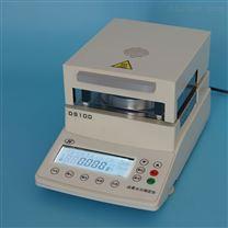 电子卤素水份测定仪DS100/DS100A/DS100B
