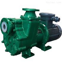 50ZMD-30F无泄漏自吸泵