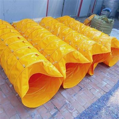 专业定做黄色橡胶除尘布袋
