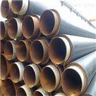 聚氨酯发泡无缝钢管出厂价