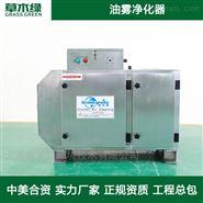 真空泵油雾收集净化设备