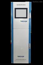 伟瑞迪—水质在线监测系统