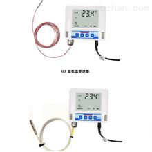 RS-WD-N01-DC-6485型单温度超宽温传感器