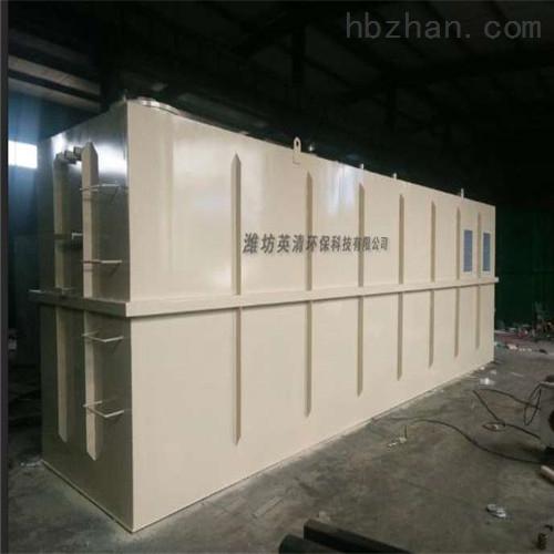 南宁脱硫废水混凝一体化设备厂家