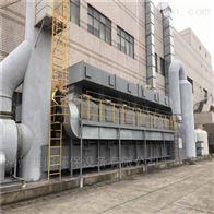 电镀废气处理催化燃烧设备
