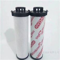 0980R010ON/-SAK液压滤芯