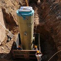 湖南丽发一体化污水泵站选型技巧