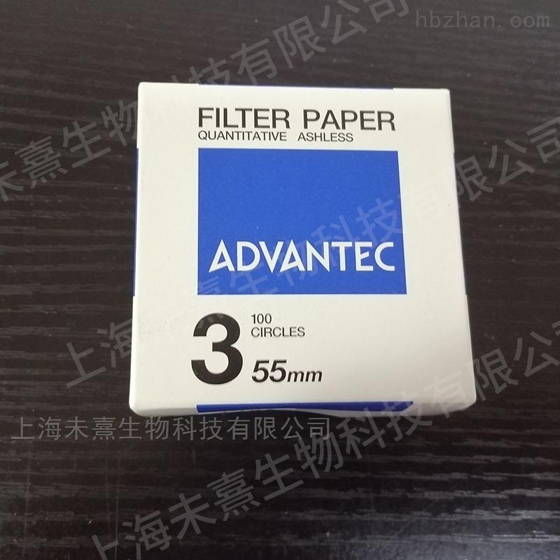 ADVANTEC原装进口Grade 3定量滤纸