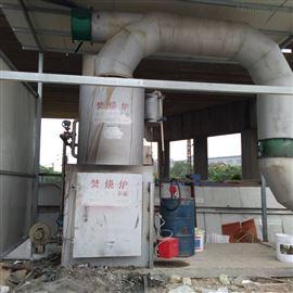 wfs橡胶垃圾焚烧炉 塑胶编织袋垃圾处理设备