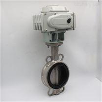 D9Z71X智能调节型电动蝶阀