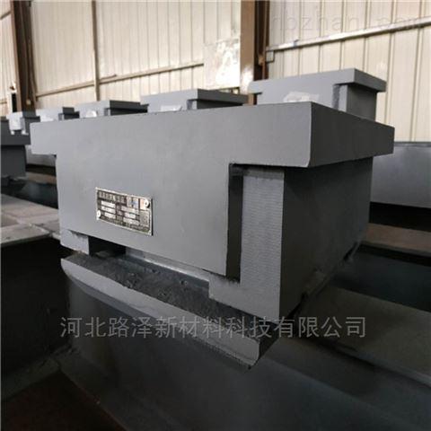 生产钢结构双向滑动支座固定铰接支座