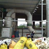 wfs小型无烟环保垃圾焚烧炉   无味达标排放