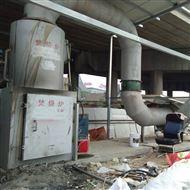 wfs服装厂边角料  下脚料焚烧炉  无烟环保