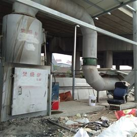 wfs橡胶塑料垃圾焚烧炉 小型无烟环保焚烧设备