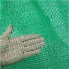 綠化防塵遮土網批發價