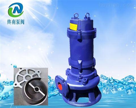 250WQ600-20-55 不锈钢排污泵厂家
