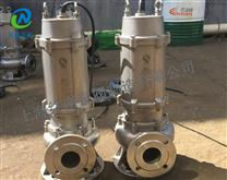 JYWQ100-110-10-2000-5.5 防爆排污泵厂家