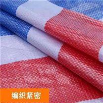 双膜聚乙烯彩条布